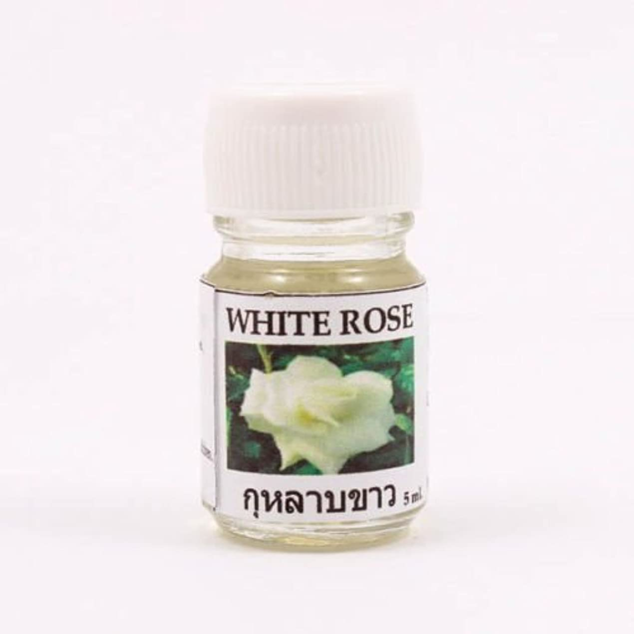 石寛大さ変数6X White Rose Aroma Fragrance Essential Oil 5ML. Diffuser Burner Therapy