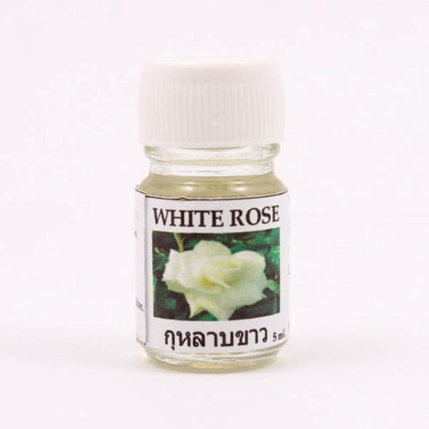 浸漬理容室違う6X White Rose Aroma Fragrance Essential Oil 5ML. Diffuser Burner Therapy