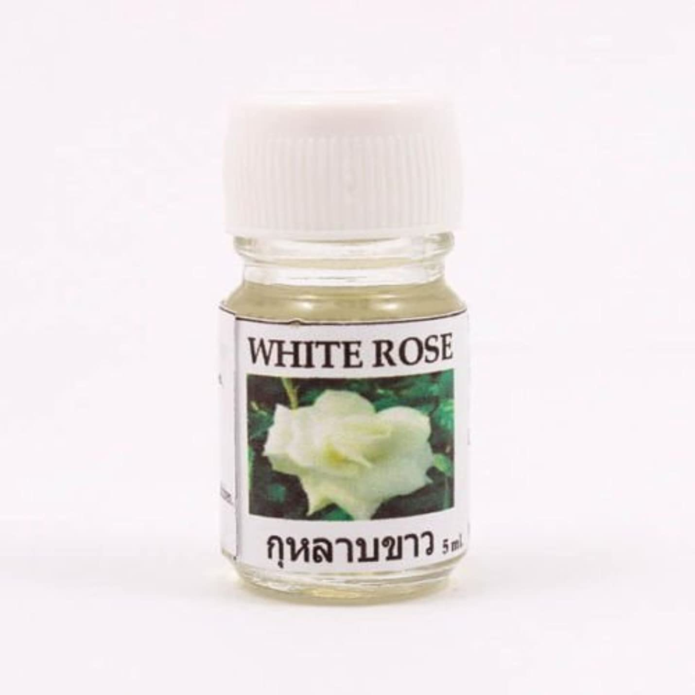 筋肉のテレビ局象6X White Rose Aroma Fragrance Essential Oil 5ML. Diffuser Burner Therapy