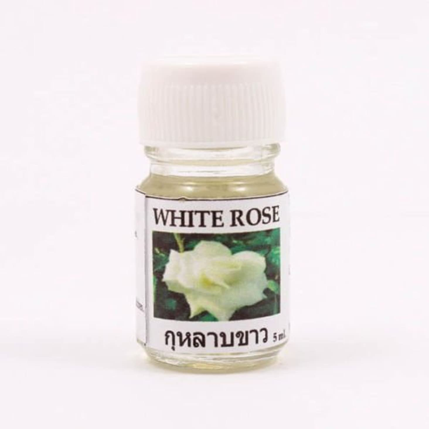懺悔南単なる6X White Rose Aroma Fragrance Essential Oil 5ML. Diffuser Burner Therapy
