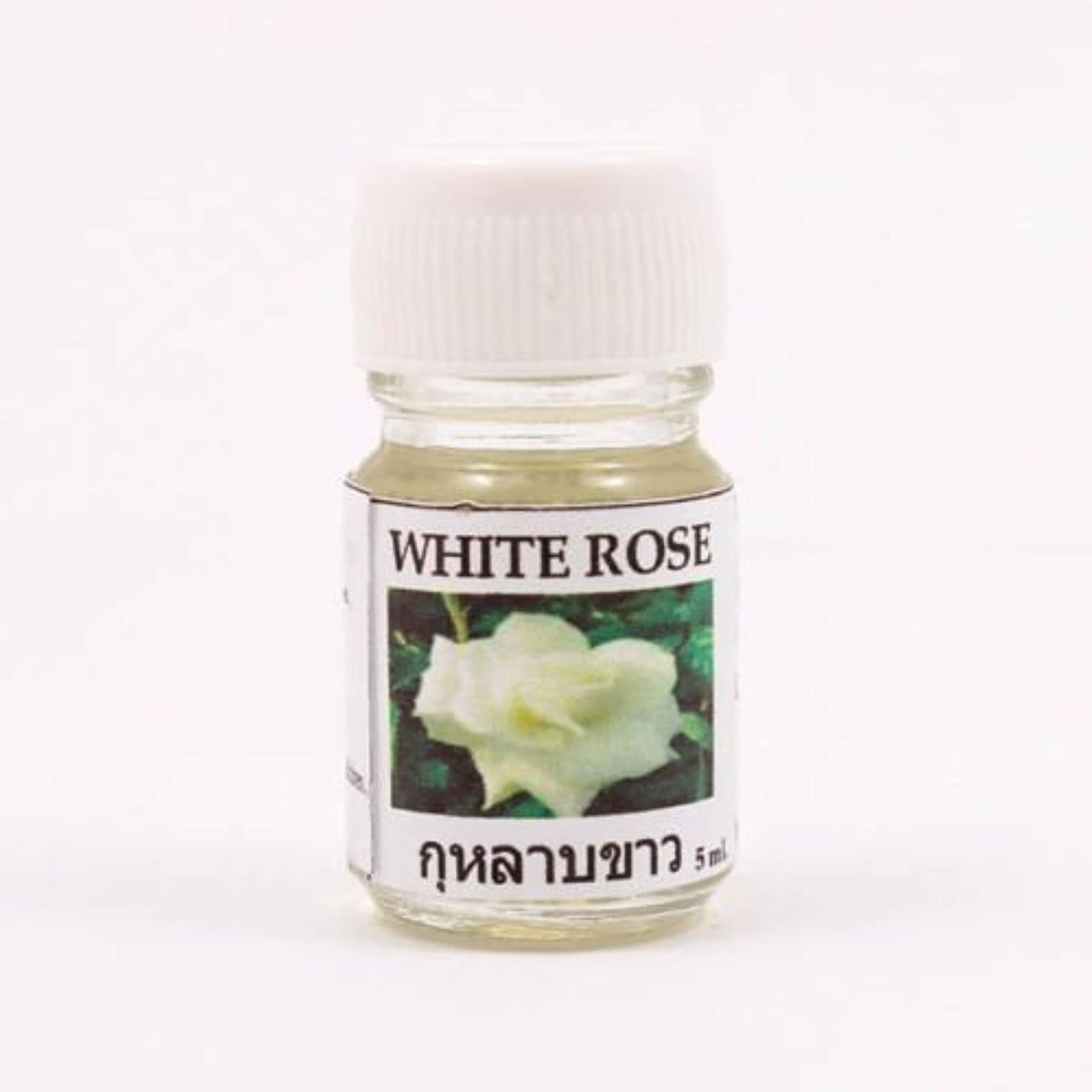 ヘビー国想定6X White Rose Aroma Fragrance Essential Oil 5ML. Diffuser Burner Therapy