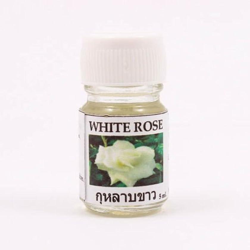 レザー電気鈍い6X White Rose Aroma Fragrance Essential Oil 5ML. Diffuser Burner Therapy