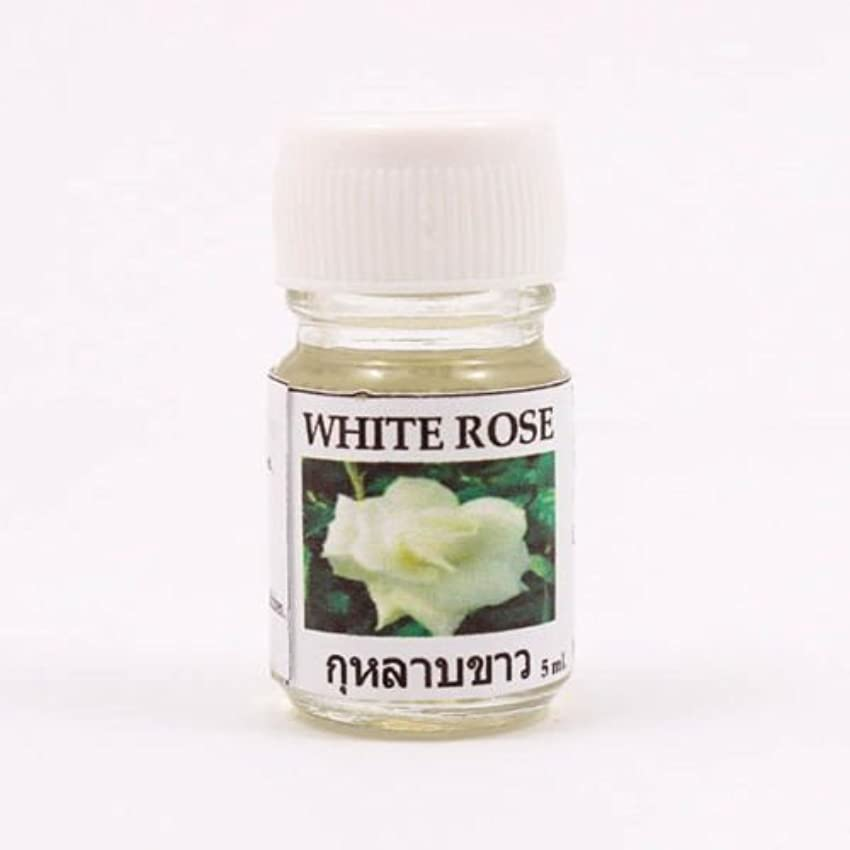 学校教育マウス銀河6X White Rose Aroma Fragrance Essential Oil 5ML. Diffuser Burner Therapy