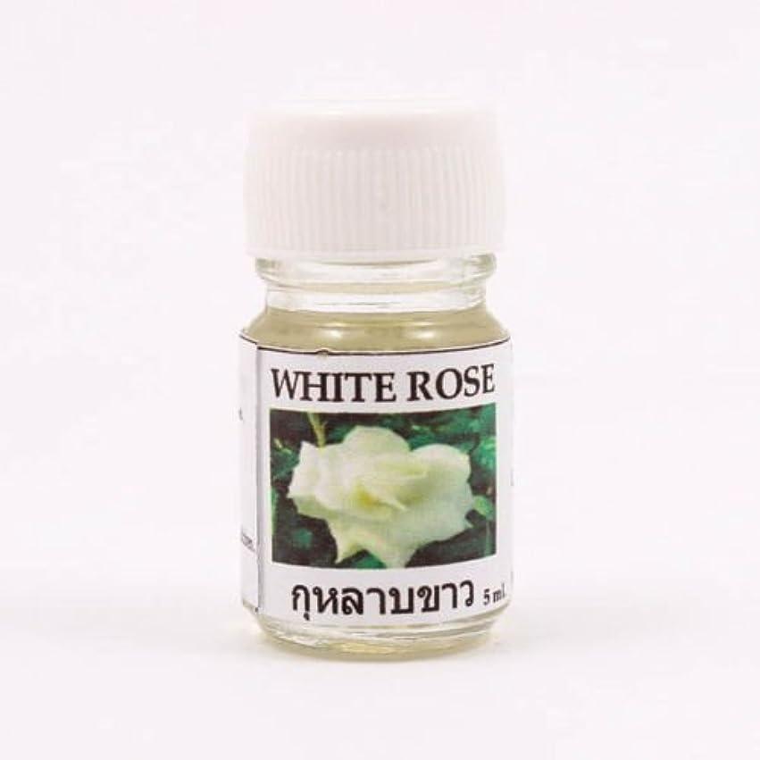 ジャケット薄い排気6X White Rose Aroma Fragrance Essential Oil 5ML. Diffuser Burner Therapy