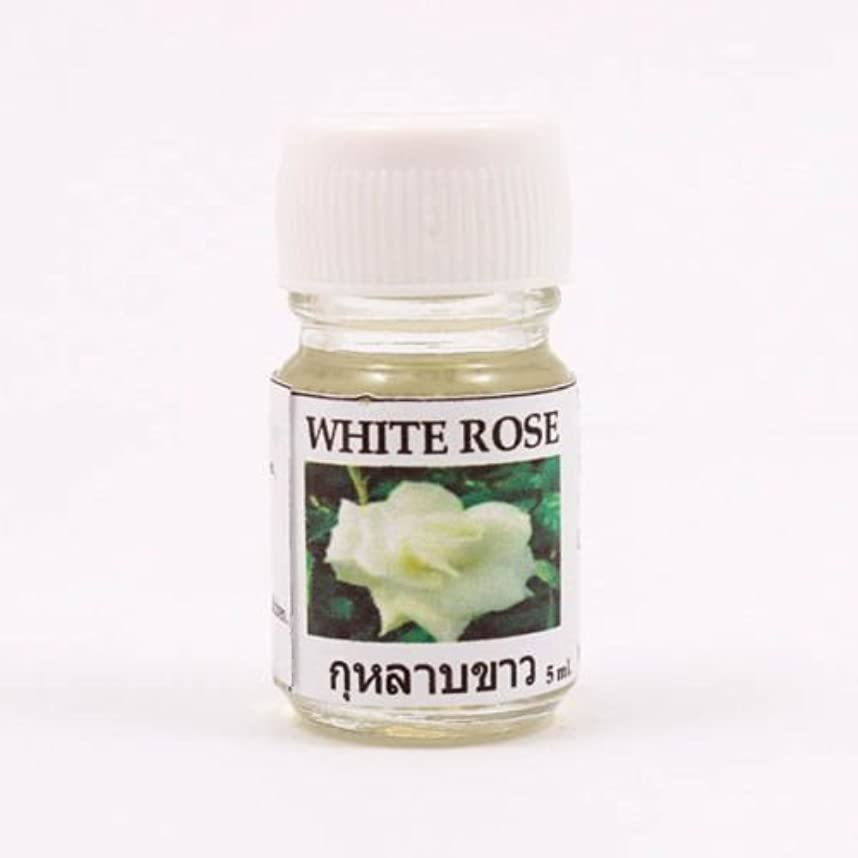 何故なの整理するフリッパー6X White Rose Aroma Fragrance Essential Oil 5ML. Diffuser Burner Therapy