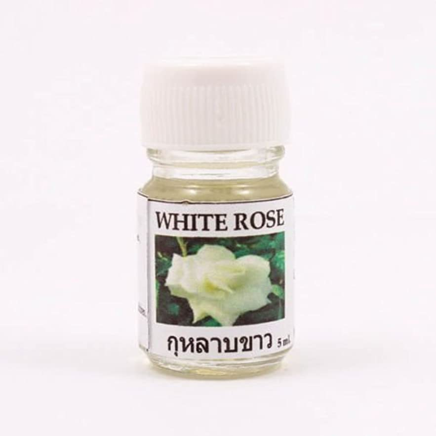 6X White Rose Aroma Fragrance Essential Oil 5ML. Diffuser Burner Therapy