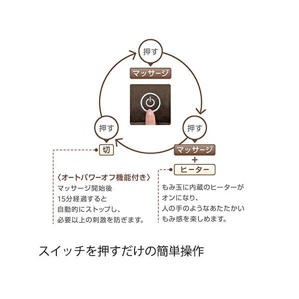 オムロン マッサージクッション ベージュ HM...の紹介画像3
