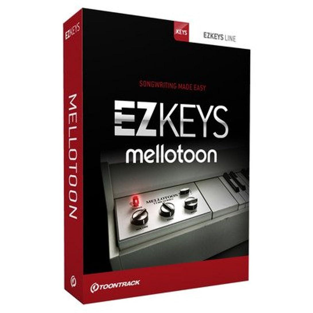 周術期課す稼ぐTOONTRACK EZ KEYS - MELLOTOON/BOX