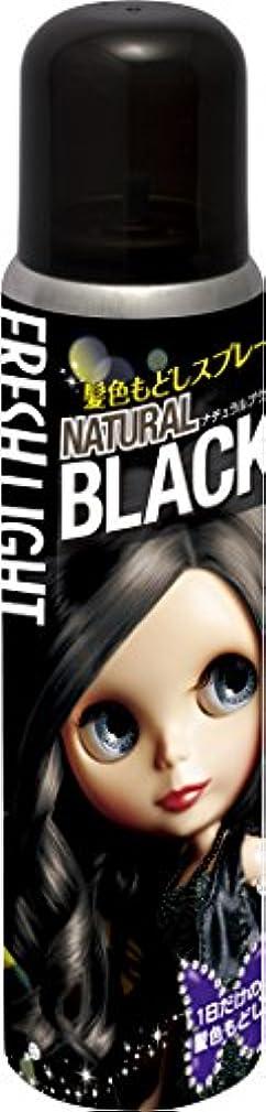 酔っ払い違法チームフレッシュライト 髪色もどしスプレー ナチュラルブラック 85g