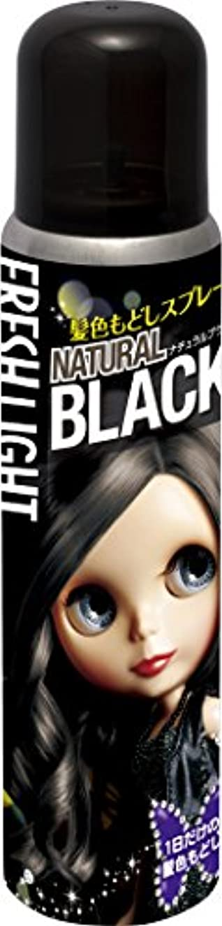 鉄であることサイバースペースフレッシュライト 髪色もどしスプレー ナチュラルブラック 85g