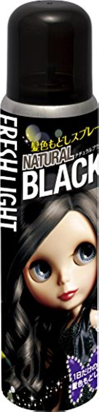 時間とともになくなる厚くするフレッシュライト 髪色もどしスプレー ナチュラルブラック 85g