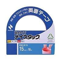 (業務用セット) ニチバン ナイスタック 両面テープ 強力タイプ テープ幅:1.5cm 【×10セット】 生活用品 インテリア 雑貨 文具 オフィス用品 テープ 接着用具 14067381 [並行輸入品]