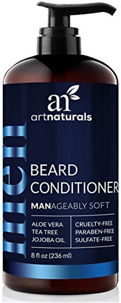 うそつき直感いくつかのArtNaturals Natural Beard Deep Conditioner - (8 Fl Oz/236ml) - Infused with Aloe Vera, Tea Tree and Jojoba Oil - Sulfate Free