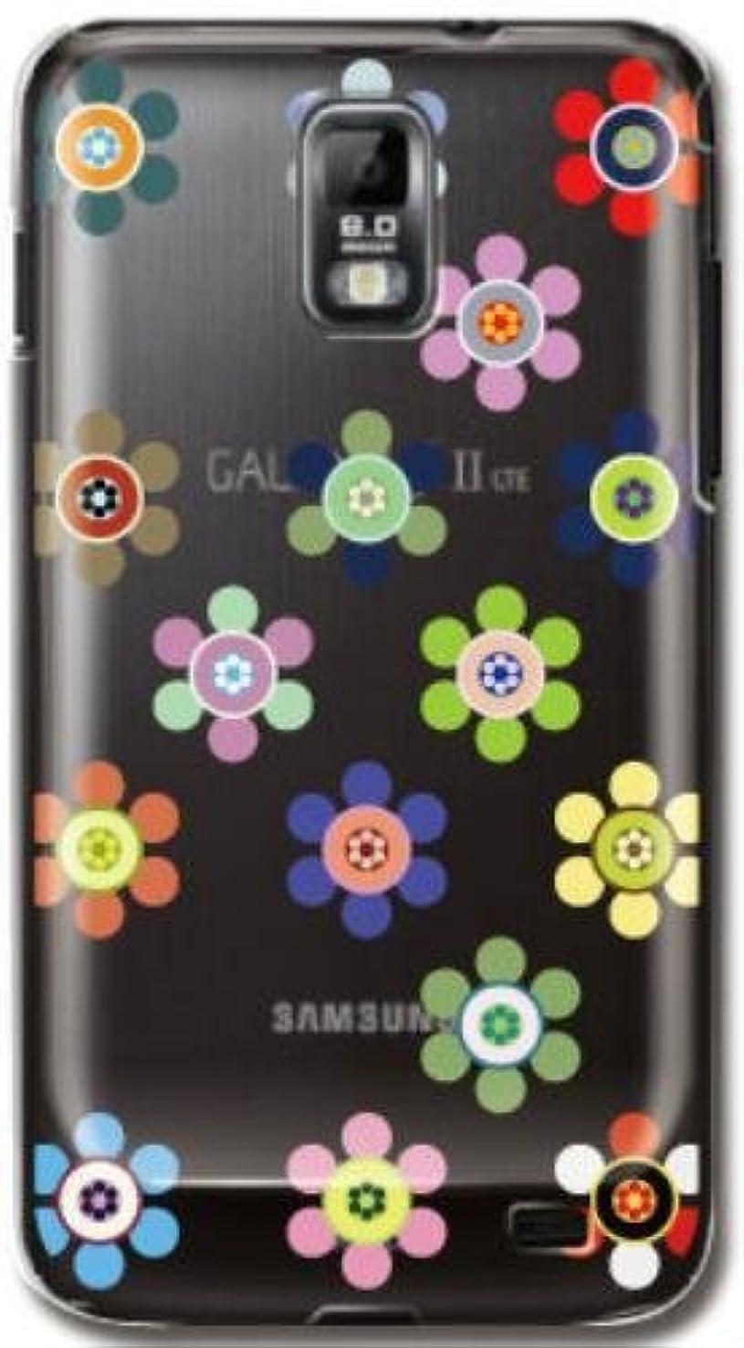 以内に販売員フォーク【Paiiige】 ハナマルアメ (クリア)/ for Galaxy S2 LTE SC-03D/Docomo専用ケース DCSC03-100-A031