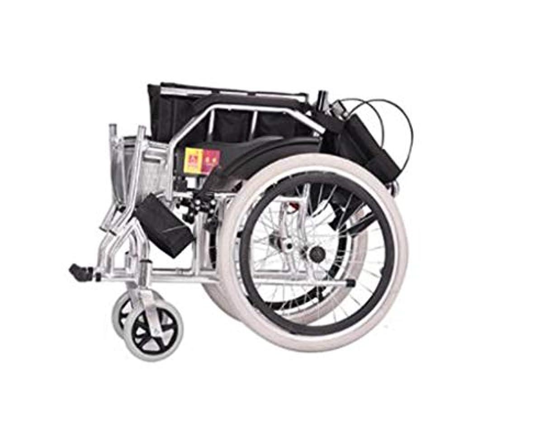 セブン外出本物車椅子折りたたみライトキャリングベルト、超軽量アルミニウム合金多機能トロリー、高齢者、身体障害者用手動車椅子