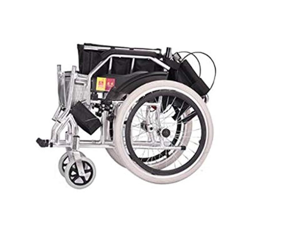 寛大な怒る多様性車椅子折りたたみライトキャリングベルト、超軽量アルミニウム合金多機能トロリー、高齢者、身体障害者用手動車椅子