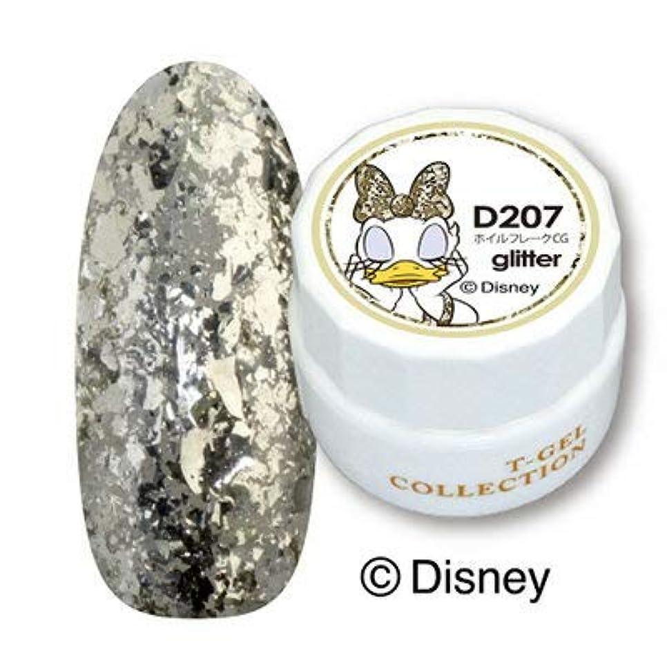 アシュリータファーマン石鹸ふつうT-GEL COLLECTION カラージェル D207 ホイルフレークCG 4ml