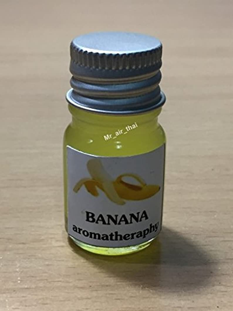 カフェテリアパラメータビン5ミリリットルアロマバナナフランクインセンスエッセンシャルオイルボトルアロマテラピーオイル自然自然5ml Aroma Banana Frankincense Essential Oil Bottles Aromatherapy...