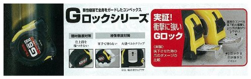 タジマ Gロック-16 3.5m 16mm幅 メートル目盛 GL16-35BL