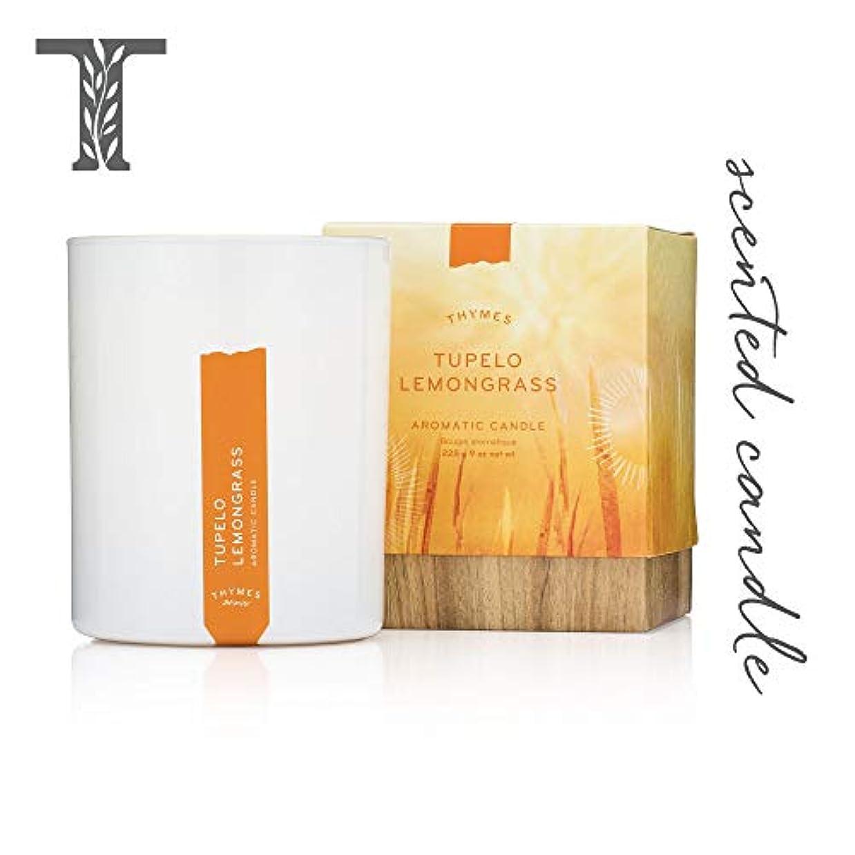 想像力豊かなはねかける布ThymesテューペロレモングラスAromatic Candle