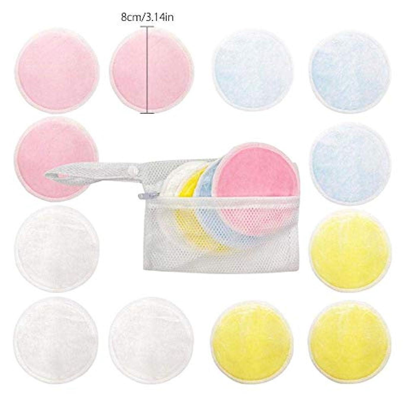 ユニセックス 洗面再利用可能 3層化粧品除去パッド顔清潔ワイプ 化粧落としコットン 肌に優しい 20セット