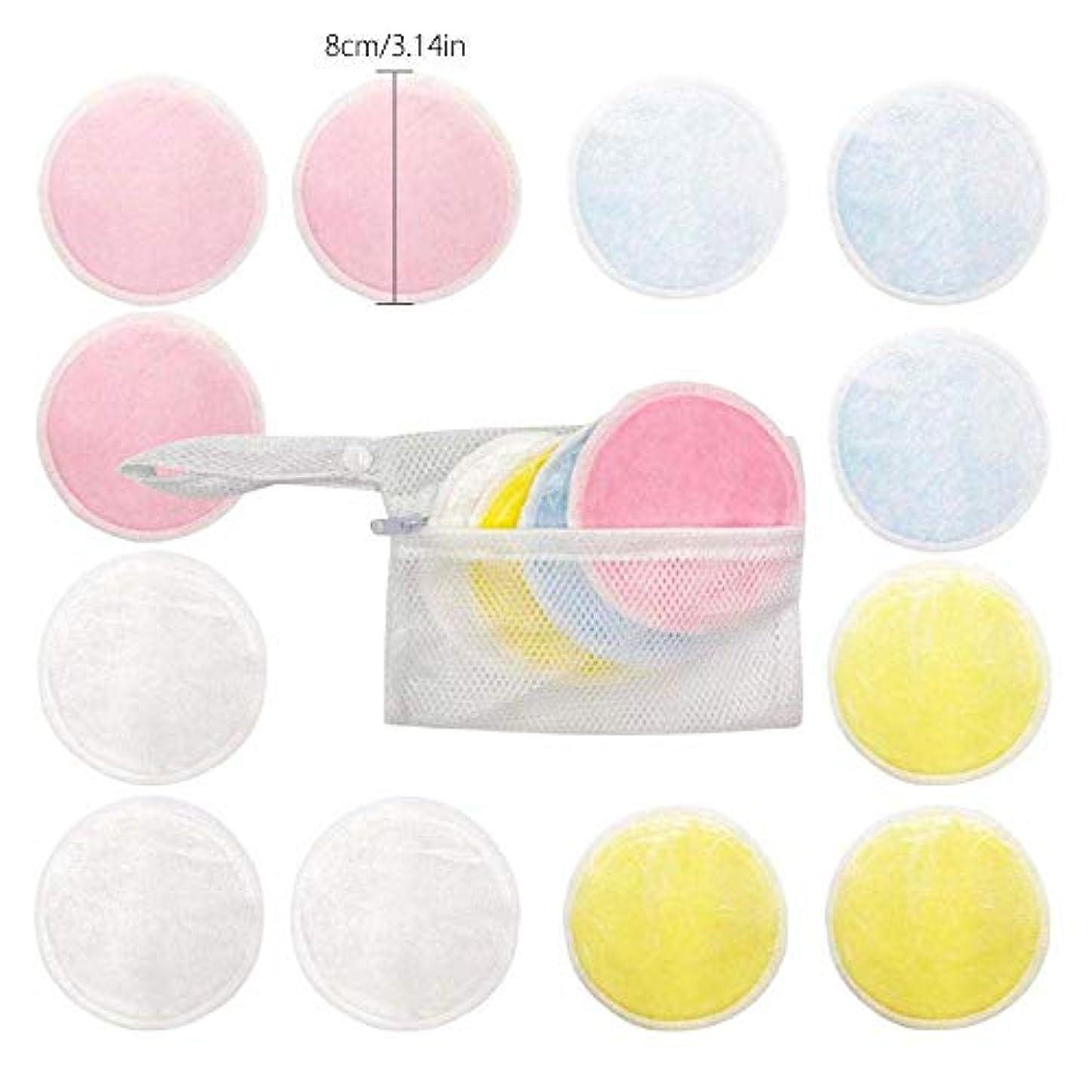 ぼかし敷居具体的にユニセックス 洗面再利用可能 3層化粧品除去パッド顔清潔ワイプ 化粧落としコットン 肌に優しい 20セット
