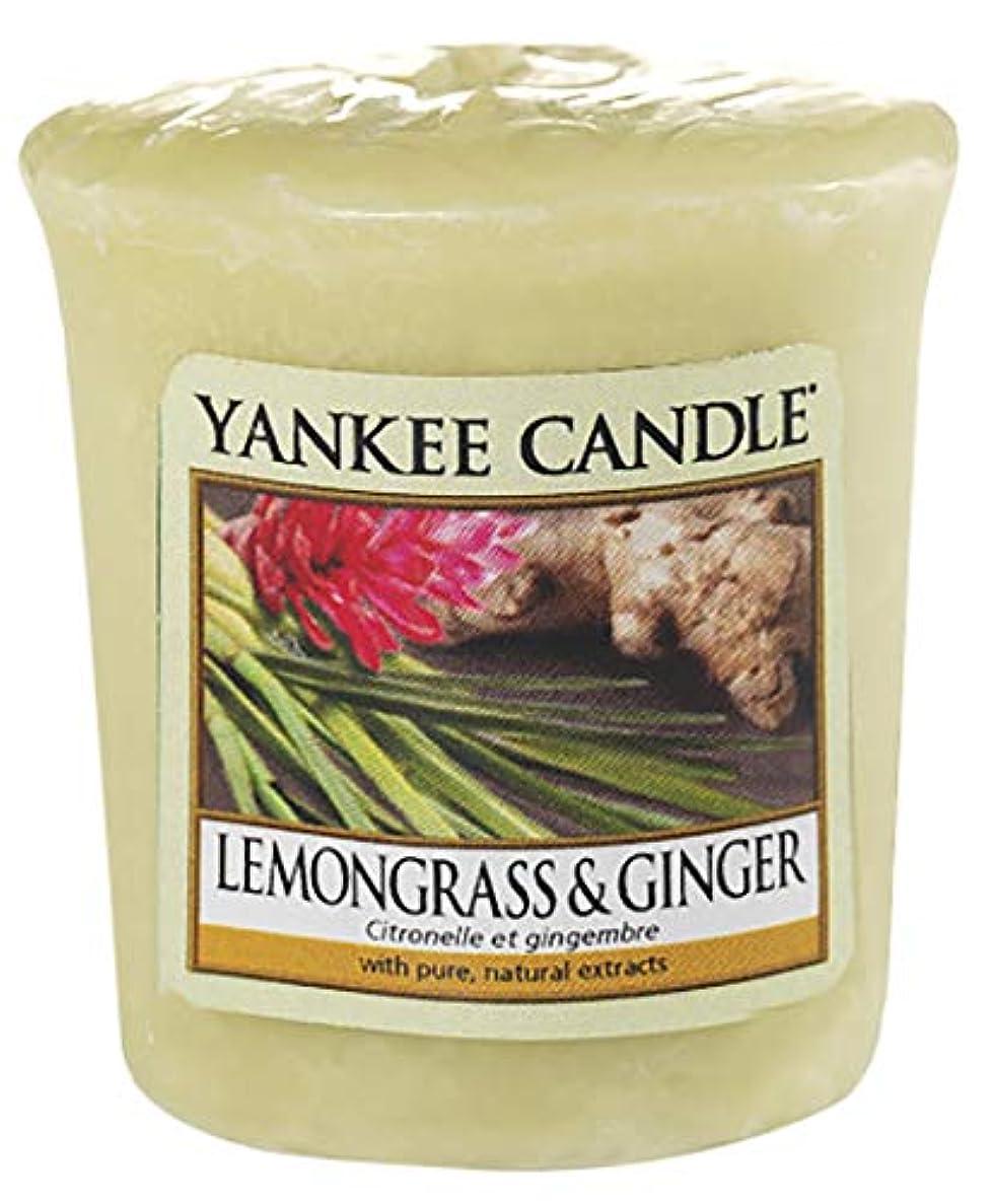 ポンペイプレビスサイト高齢者ヤンキーキャンドル サンプラー レモングラス&ジンジャー 1個