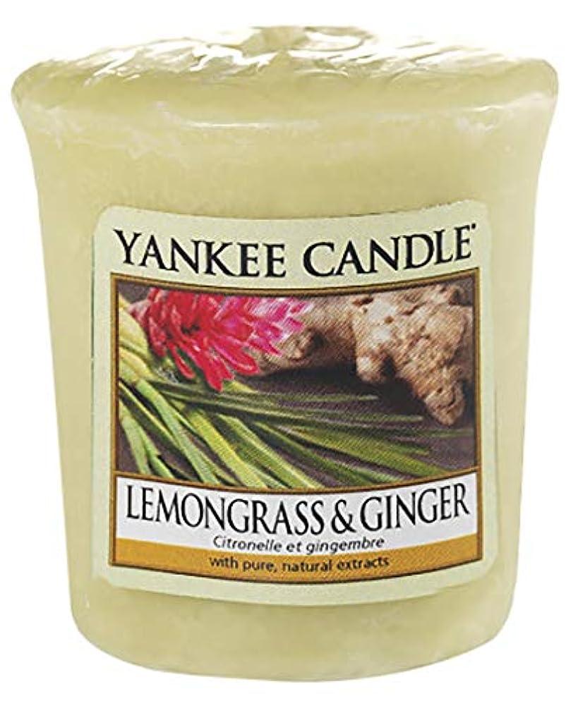 イチゴおばあさんホストヤンキーキャンドル サンプラー レモングラス&ジンジャー