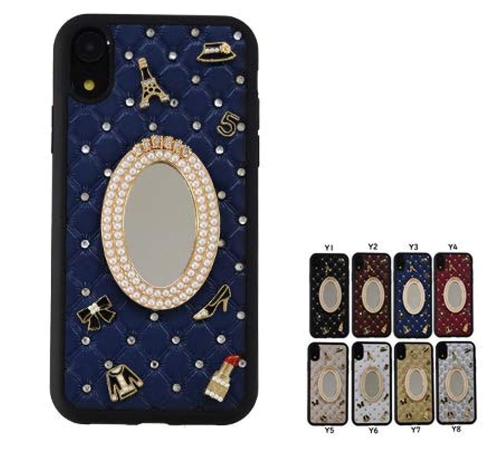 無視できる踏みつけ死にかけている【EXQUIS】iphone6 Plus/iphone6S Plus TPU(熱可塑性ポリウレタン)、ポリカーボネート専用ケース カバー 背面カバー ハイブリッドケース 全面保護タイプ(2DTZ1-TPU123-PU3)