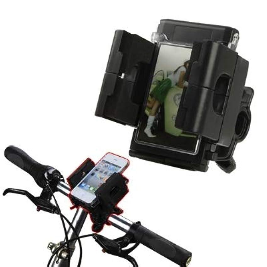 下品カレンダーセミナーIPhone 4および4S / 3GS / 3G /携帯電話/GPS/PDA / MP3 / MP4のための自転車のホールダーのまわりの360度の回転、幅:45mm-90mm