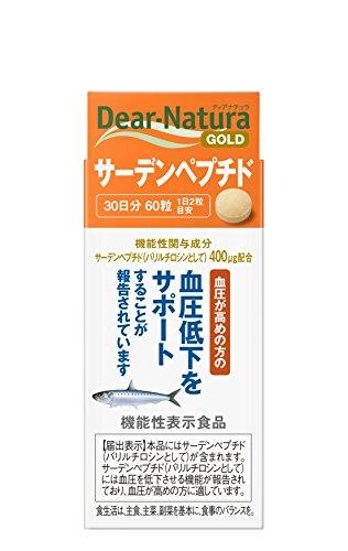 ディアナチュラゴールド サーデンペプチド (30日分) 60粒 [機能性表示食品]...