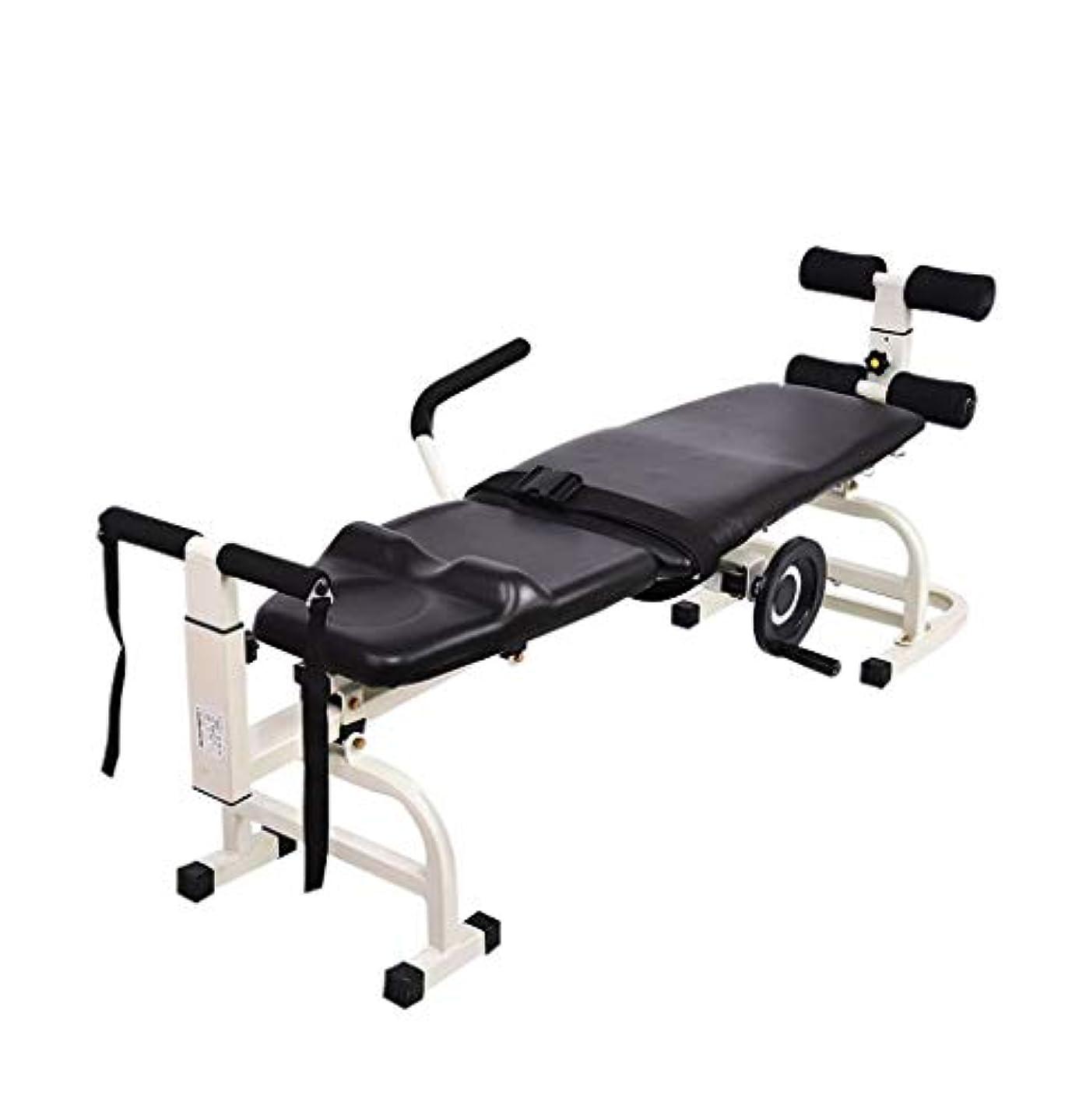 ピークイーウェルスキームマッサージベッド 頚椎と腰椎牽引折りたたみベッボディストレッチリラックス調整可能施術ベッド イス 老人看護用品