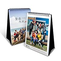 KBSバラエティー 青春不敗 シーズン 2 2013 卓上用カレンダー ★★Kstargate限定★★