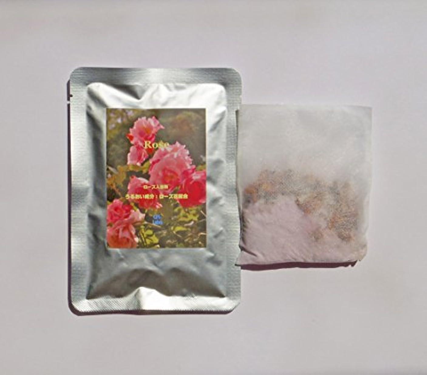 圧縮する弁護コモランマGH-Labo ローズ入浴料(5包入)