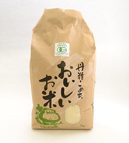 熊本県産 有機米(ヒノヒカリ)【有機JAS認定】 白米 10kg