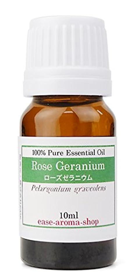 閉じるハム間接的ease アロマオイル エッセンシャルオイル ローズゼラニウム 10ml AEAJ認定精油