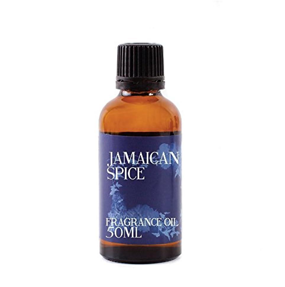苦悩受け取る花輪Mystic Moments | Jamaican Spice Fragrance Oil - 50ml