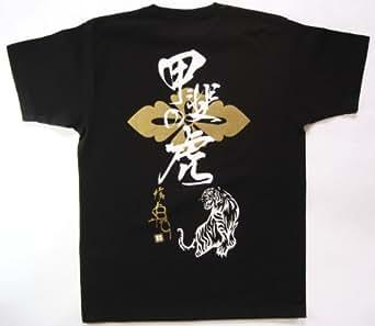戦国武将Tシャツ 武田信玄 (XS, ブラック)