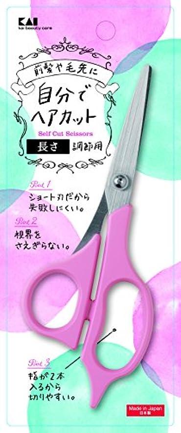 花束報告書ピボットKQ3200 セルフ用カットハサミ