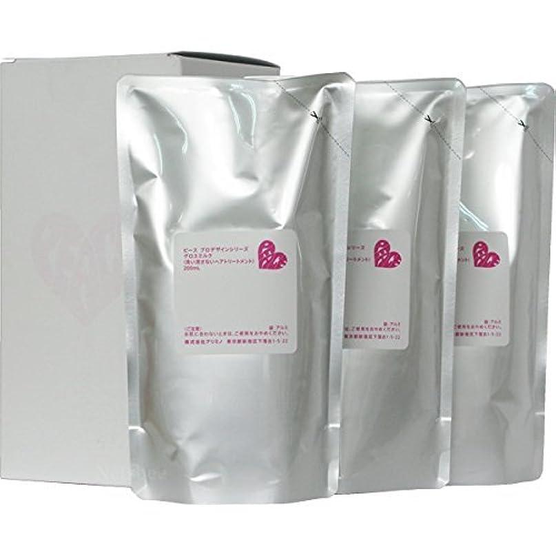 見ました柔らかい方法ピース プロデザインシリーズ グロスミルク ホワイト リフィル 200ml×3