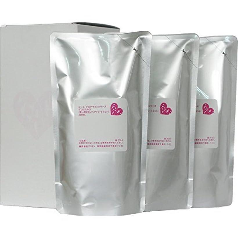 ロードされた物質キネマティクスピース プロデザインシリーズ グロスミルク ホワイト リフィル 200ml×3