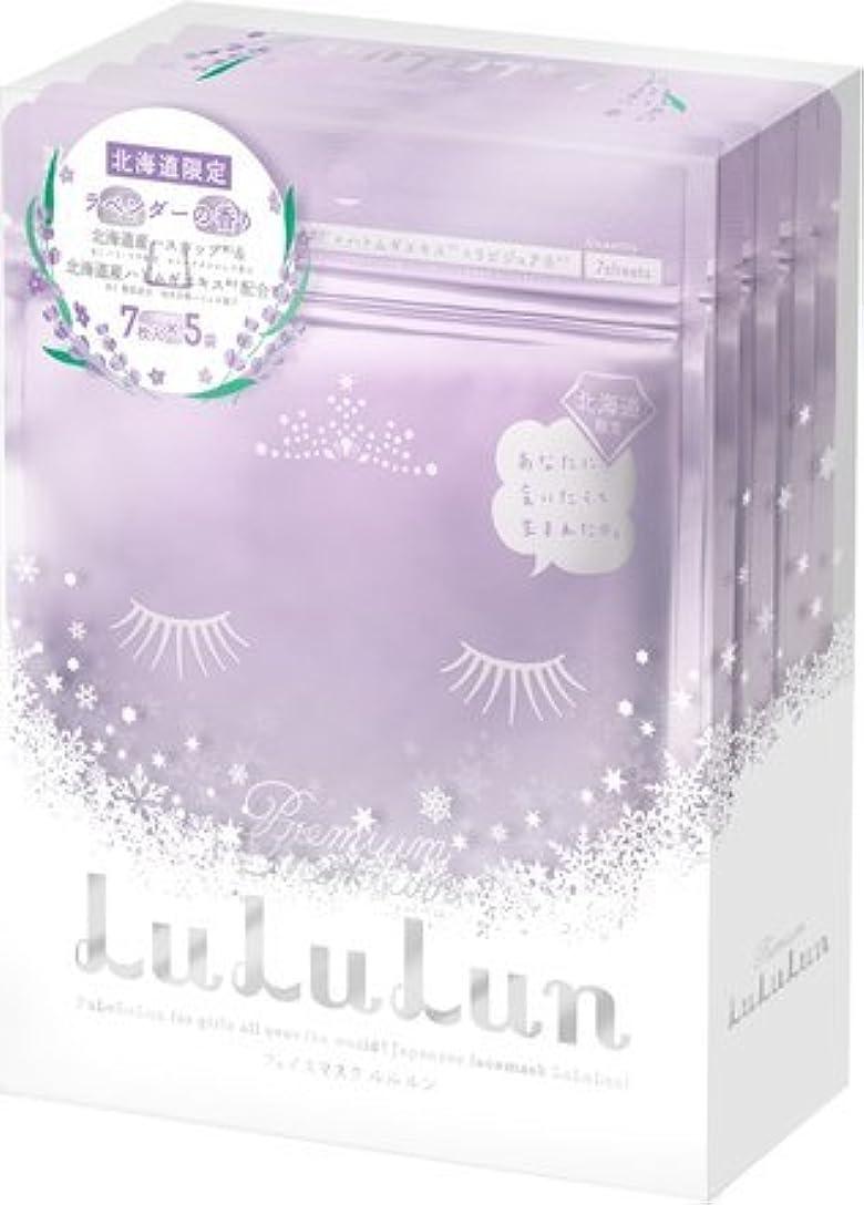 によって貫通ささやき北海道の プレミアムルルルン ラベンダーの香り 7枚入り?5袋