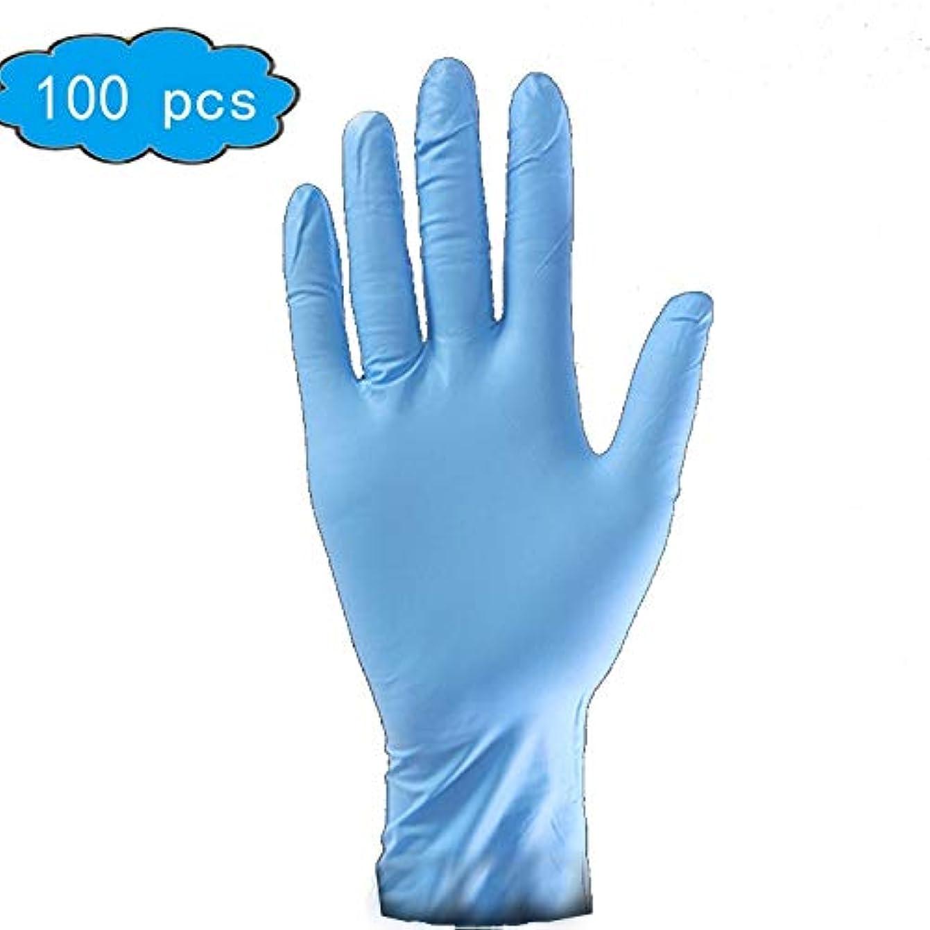 統合お父さんケージニトリル試験用手袋-医療グレード、パウダーフリー、ラテックスゴムフリー、使い捨て、非滅菌、食品安全、質感、白色、5 Mil、100個入り、サイズ小、ラボ&科学製品 (Color : Blue, Size : M)