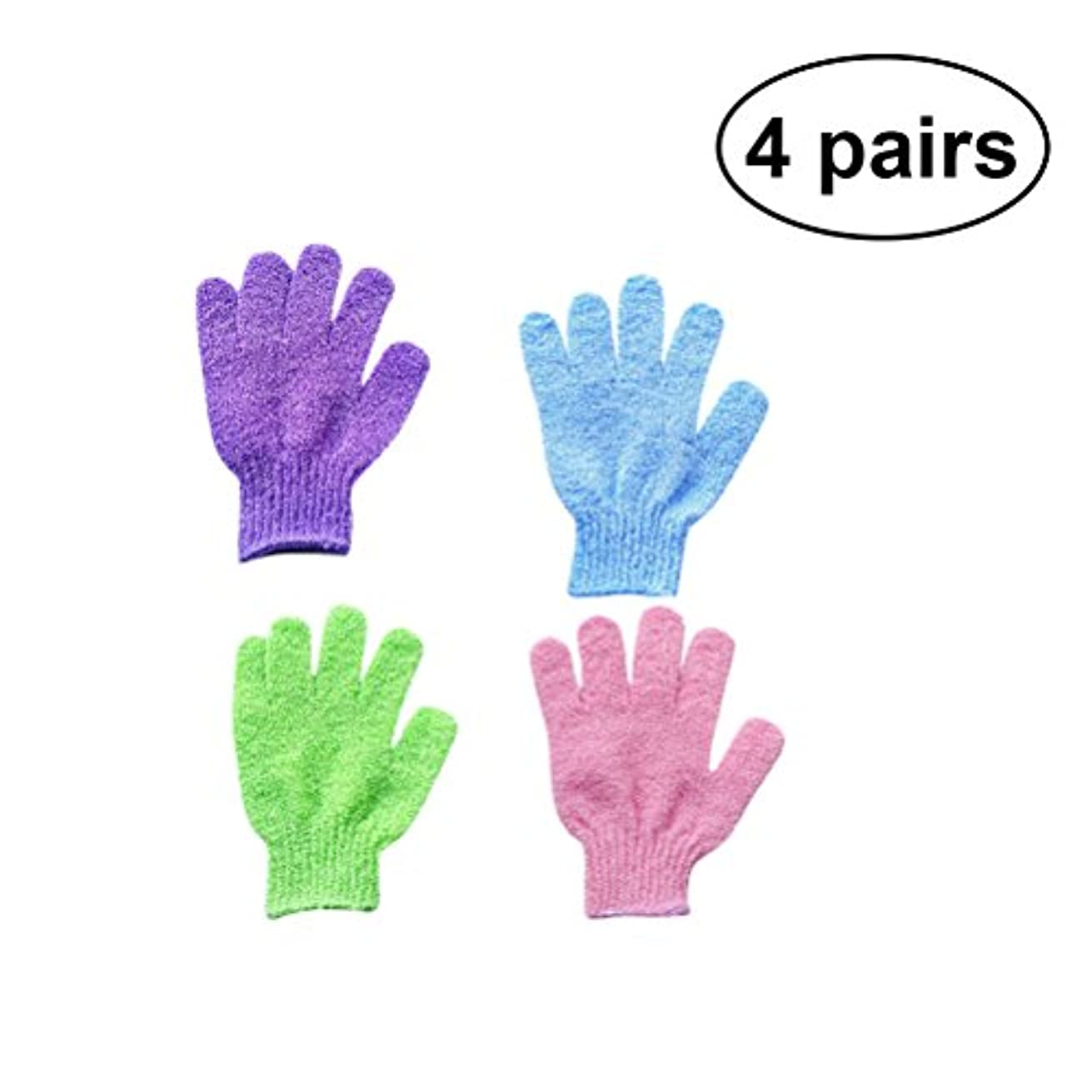 付き添い人しかしながら時期尚早Healifty 4 Pairs Exfoliating Bath Gloves Shower Mitts Exfoliating Body Spa Massage Dead Skin Cell Remover