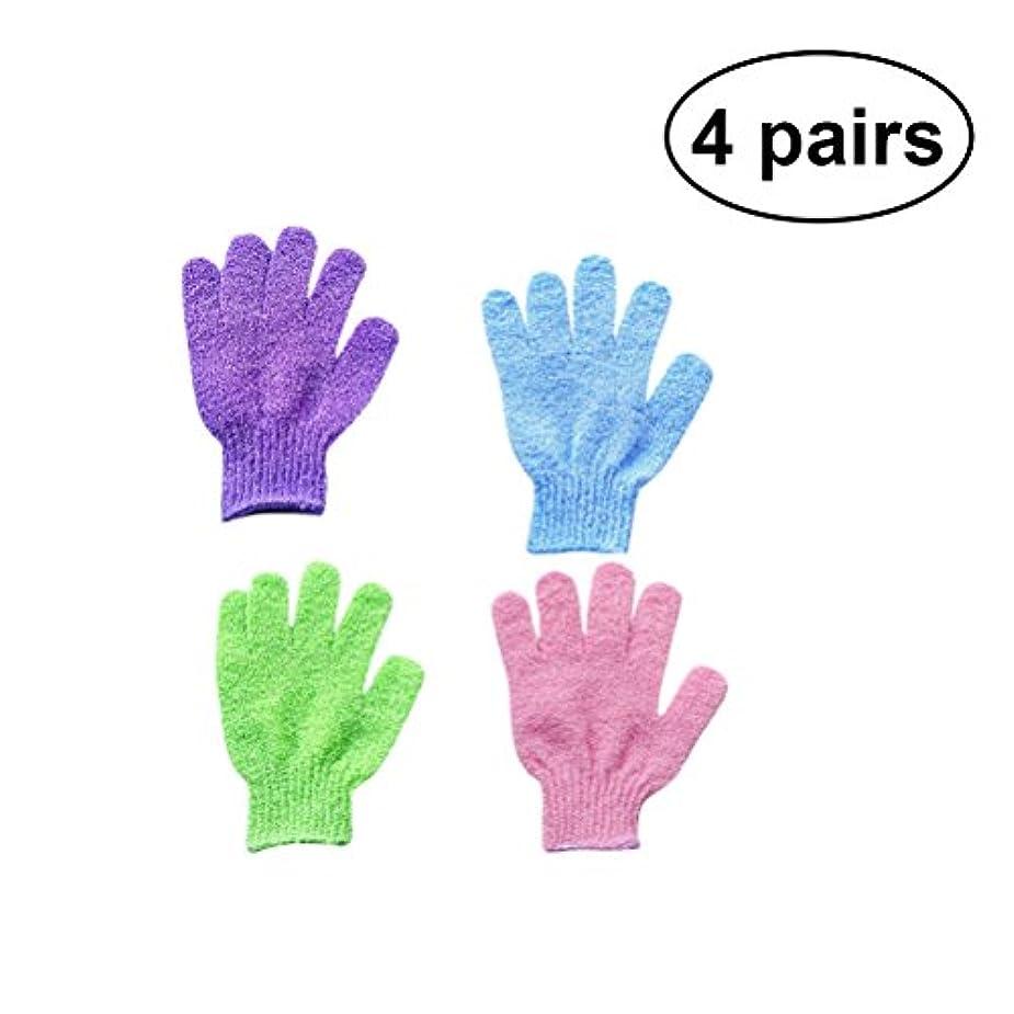 けん引セットアップ手つかずのHealifty 4 Pairs Exfoliating Bath Gloves Shower Mitts Exfoliating Body Spa Massage Dead Skin Cell Remover