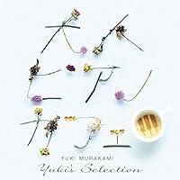 大人ピアノカフェ ~Yuki's Selection~