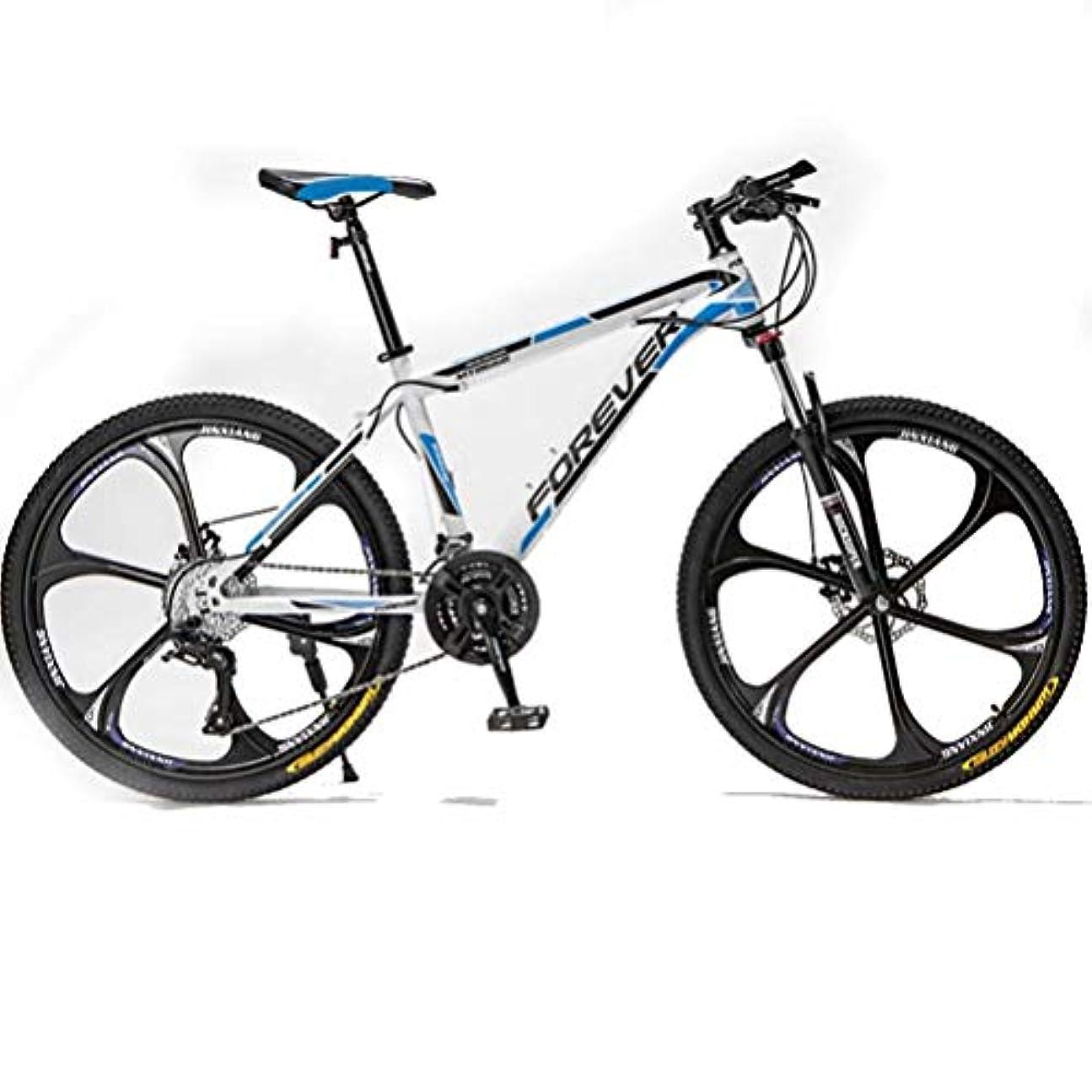 はっきりと和解するドロー自転車 クロスバイク、24/26インチロードバイク、炭素鋼ハードテイル MTB自転車、21/24/27/30段変速 スポーツバイク 通勤通学,ブルー,24 Inch 21 Speed