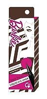 ヒューマンリンク Barbie(バービー) リキッド アイライナー [毛筆] セピア ブラウン