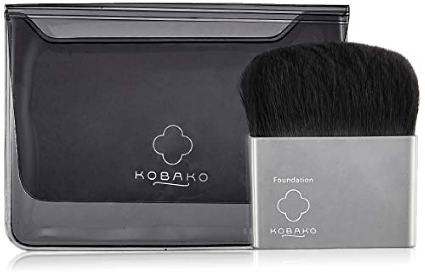 KOBAKO(コバコ) ファンデーションブラシD
