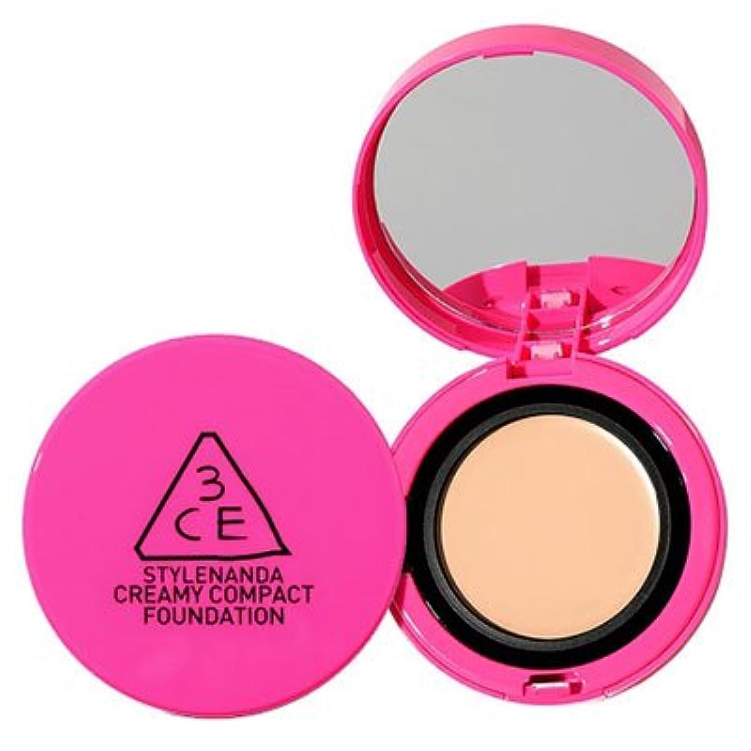 フラスコ無限ネイティブ3 CONCEPT EYES スリー コンセプト アイズ ピンク クリーミー コンパクト ファンデーション #LIGHT BEIGE SPF50+,PA+++ 18g 韓国コスメ [並行輸入品]